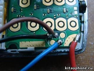 скачать программу для прошивки телефона - фото 8